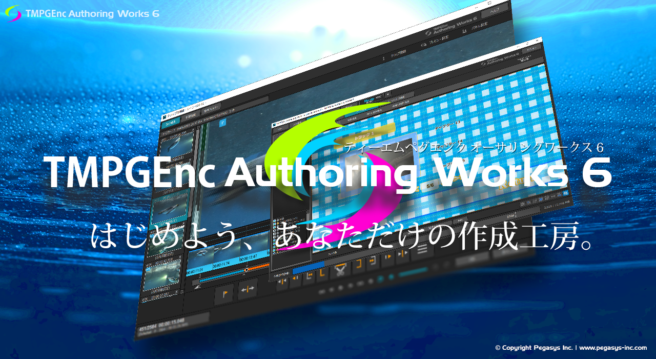 TMPGEnc Authoring Works 6 - The Ultimate DVD / Blu-ray / AVCHD