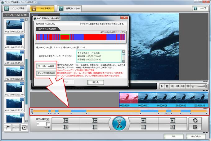 Tmpgenc mpeg editor 3